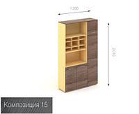 Офисная мебель  Прайм 15 офисный шкаф