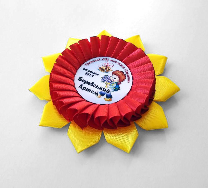 Медаль «Выпускник 2019» — «Цветочек» - орден.