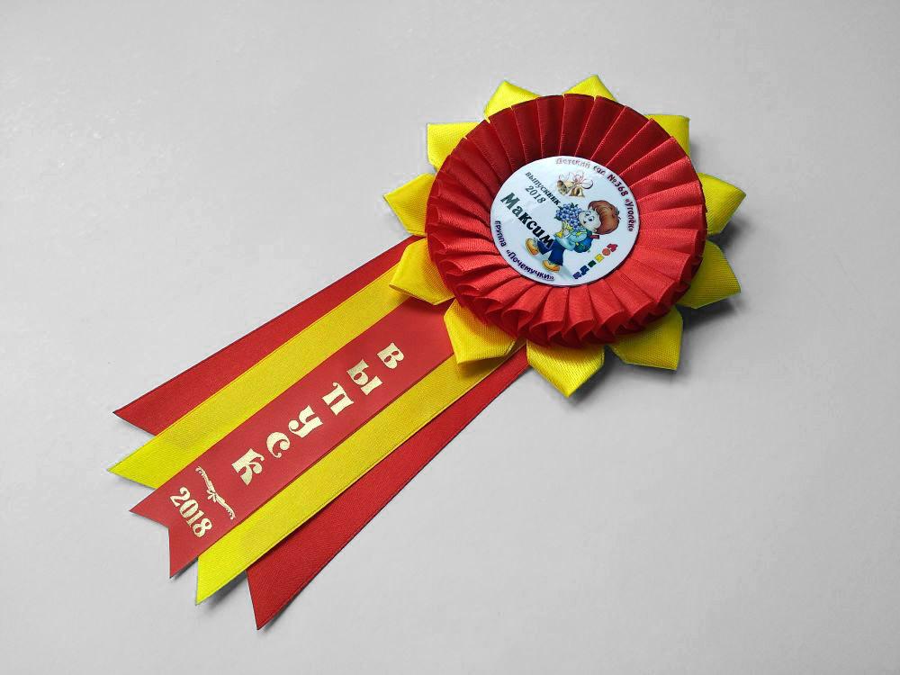 Медаль «Выпускник 2019» — «Цветочек» с надписью