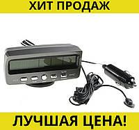 Автомобильные электронные часы VST 7045V