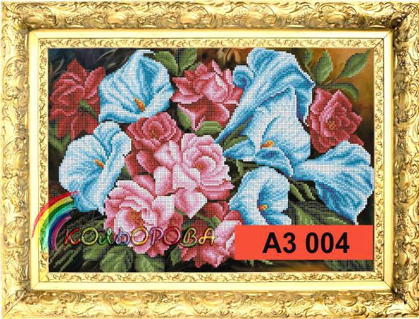 Картина для вишивки формату A3 004 ТМ Кольорова