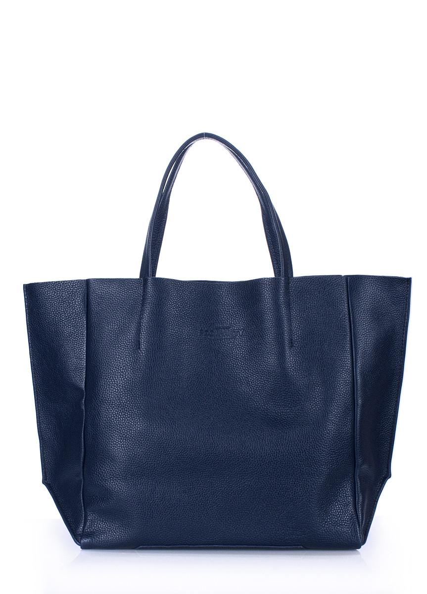 Кожаная женская сумка POOLPARTY Soho синяя