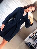"""Пальто женское демисезонное """"Лана-2"""", темно-синий"""