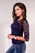 Блуза гипюр 29/108.8, фото 3