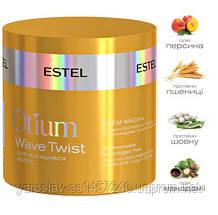 ESTEL Professional OTIUM Twist Крем-маска для вьющихся волос 300ml