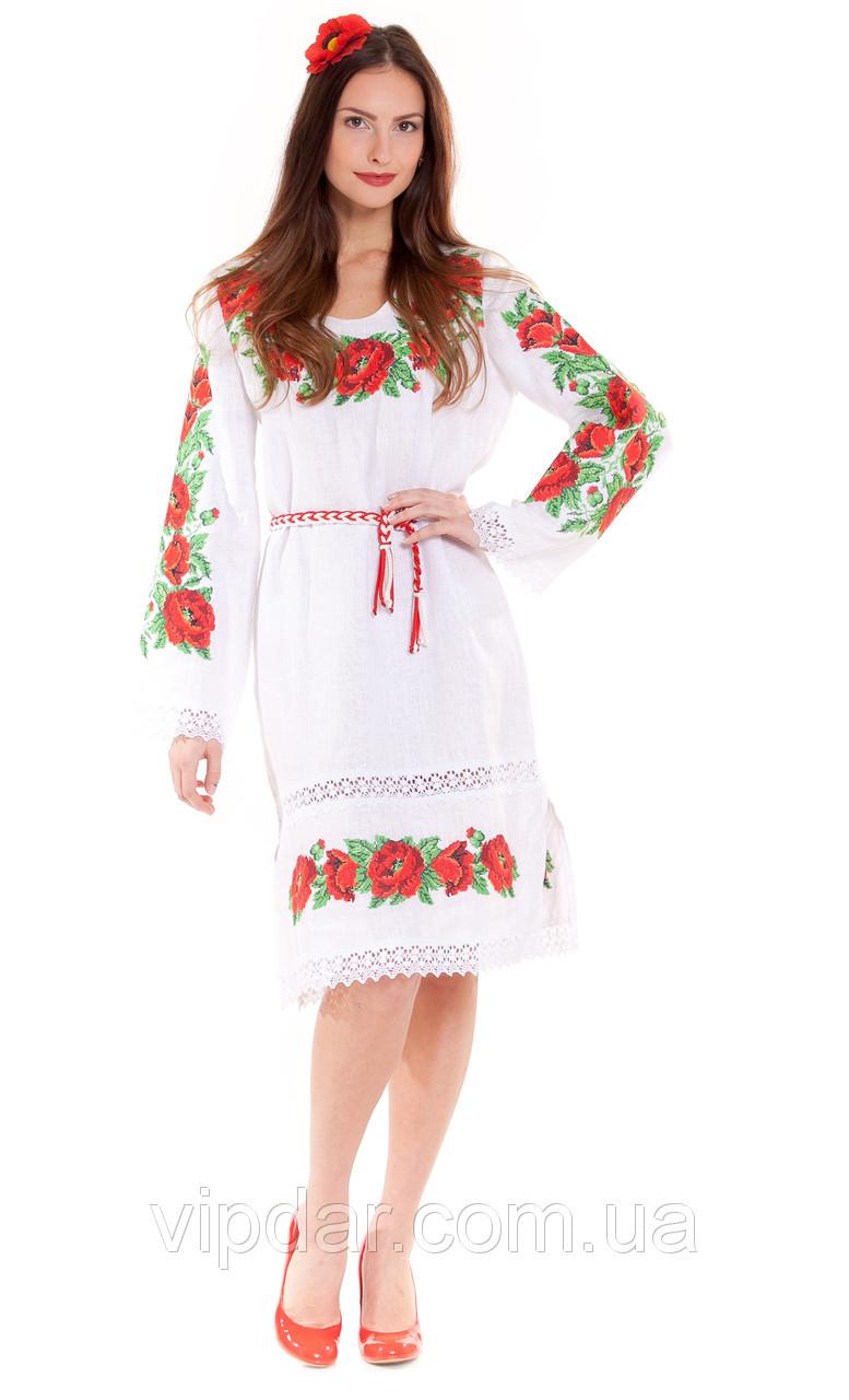 Этническая Одежда Купить