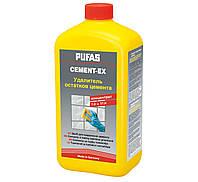 Средство для удаления остатков цемента Pufas Cement EX 1л