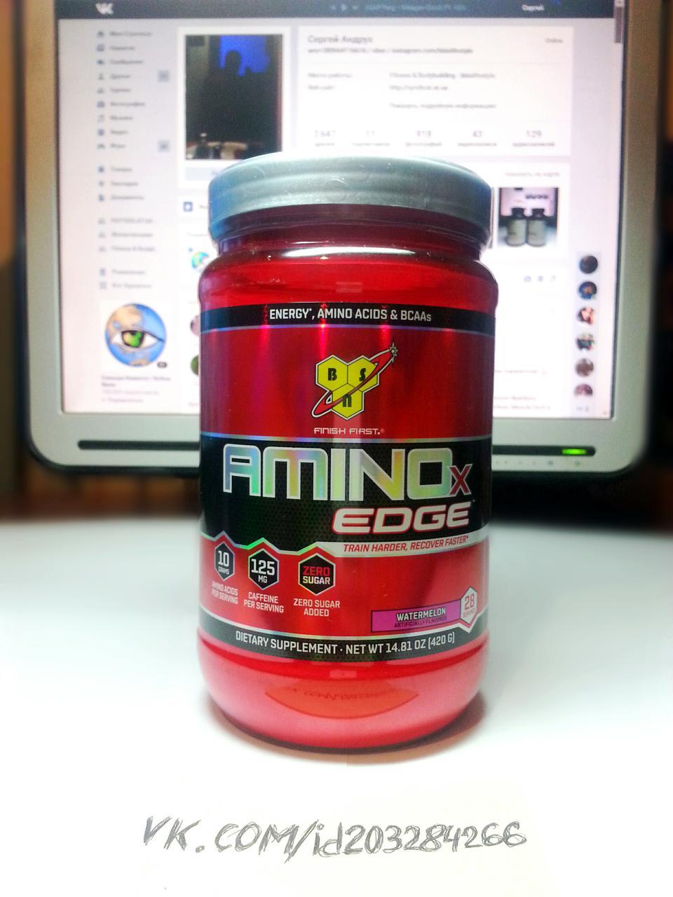 BSN AminoX Edge 420г 28 порций