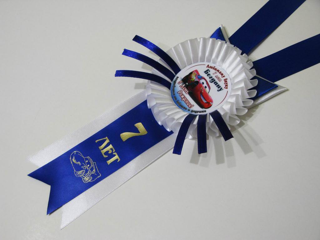 Медаль «Выпускник 2019» — «Любимец»