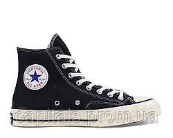 "Мужские кеды Converse Chuck Taylor All Star II High ""Black/White/Navy"""