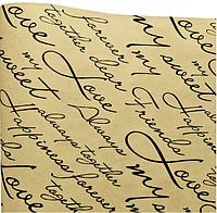 Папір флористична Лист на крафте