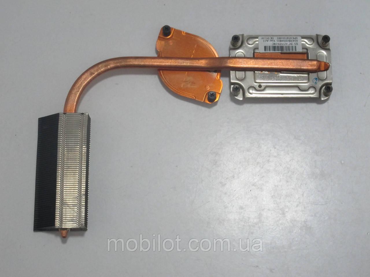 Система охлаждения HP 4535s (NZ-7070)