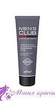 Крем для лица для всех типов кожи ежедневный уход Men's Club, 75 мл Bielita