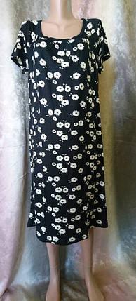 Платье Ромашка, фото 2