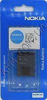 АКБ оригинал Nokia BL- 4B 2630/  2660/  2760/  6111/  7370/  7373/  7500 Prism/  N76