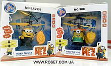 Іграшка для дітей Літаючий Міньйон (Minion)