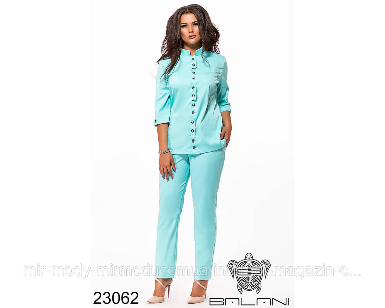 Брючный костюм - 23062 с 46 по 56 размер(бн)