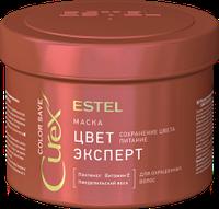 ESTEL Professional Маска CUREX COLOR SAVE для окрашенных волос 500ml