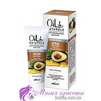 Крем для лица с маслами АВОКАДО и КУНЖУТА Классический, 50 мл | OIL NATURALS | Belita