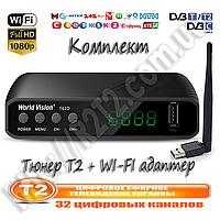 Комплект Wi-fi адаптер и Тюнер Т2 ТВ WorldVision T62D Т 62 Д