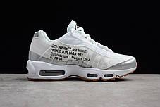 "Кроссовки Nike Air Max 95 ""Off White"" (Белые), фото 2"