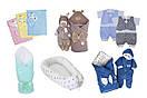 Одежда и аксессуары для новорожденных и на выписку