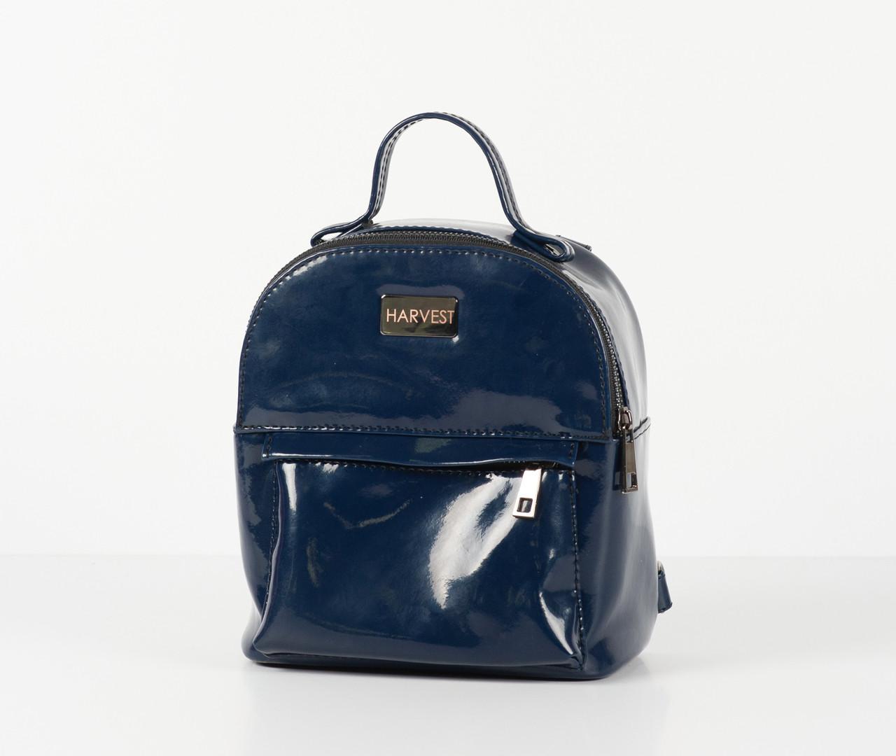 Женский рюкзак сумка лаковая эко-кожа XS HARVEST синяя (женский рюкзак