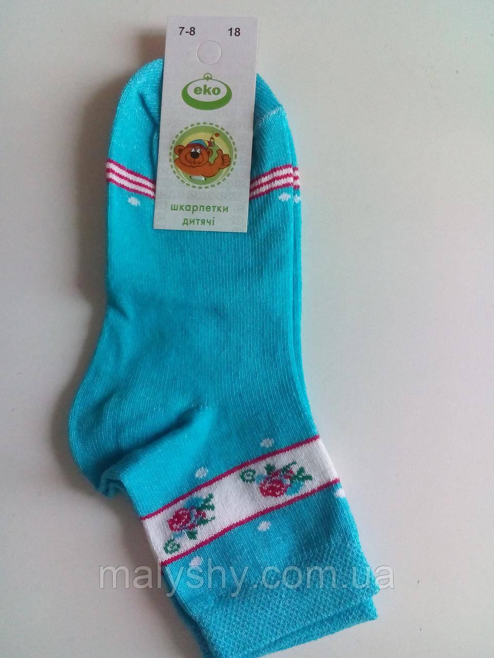 Детские носки демисезонные - Эко 4133 р.18 (шкарпетки дитячі , Еко)