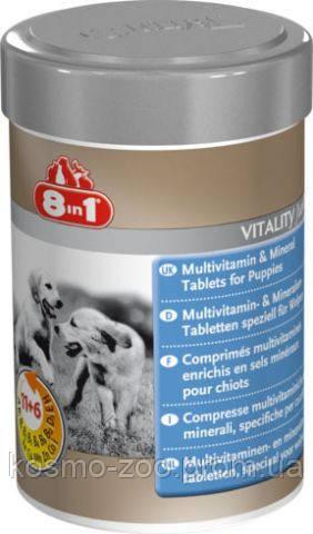 Витамины 8 в 1 мультивитамины для щенков 100 таб