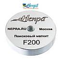 Поисковый неодимовый магнит Непра F200, ОФИЦИАЛЬНАЯ ГАРАНТИЯ 20 ЛЕТ В УКРАИНЕ!, фото 6