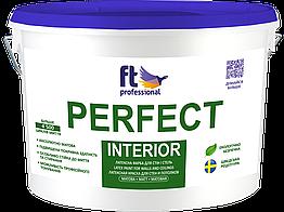 Латексная краска для стен и потолков FTP Optima Perfect