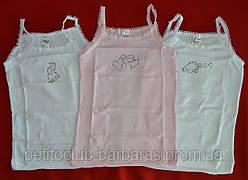 Набір бавовняних майок на тонких бретелях для дівчинки (3 шт) (Oztas, Туреччина)