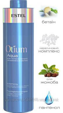 ESTEL Professional OTIUM Aqua Легкий бальзам для увлажнения волос 1000ml
