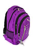 Рюкзак Городской Waddell 1231 фиолетовый Турция, фото 2