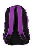 Рюкзак Городской Waddell 1231 фиолетовый Турция, фото 3