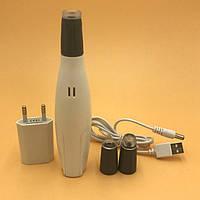 Вакуумный очиститель пор лица Menqshahayd HD-8080, прибор для чистки пор лица, 3 насадки