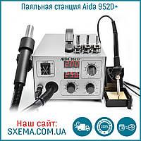 Паяльная станция Aida 952D+ компрессорная фен + паяльник, металл корпус, фото 1