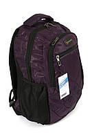 Рюкзак Городской Waddell 1229 фиолетовый Турция, фото 2