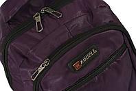 Рюкзак Городской Waddell 1229 фиолетовый Турция, фото 3