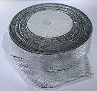 Лента люрекс(парча). Цвет - серебро. Ширина - 2,5 см, длина - 23 м