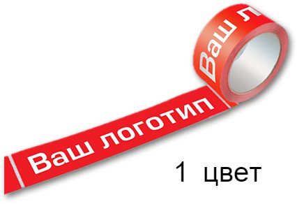 Скотч с логотипом 45 мк - 48 × 60 м (1 цвет)