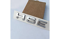 Автологотип шильдик эмблема надпись HSE на крышку багажника