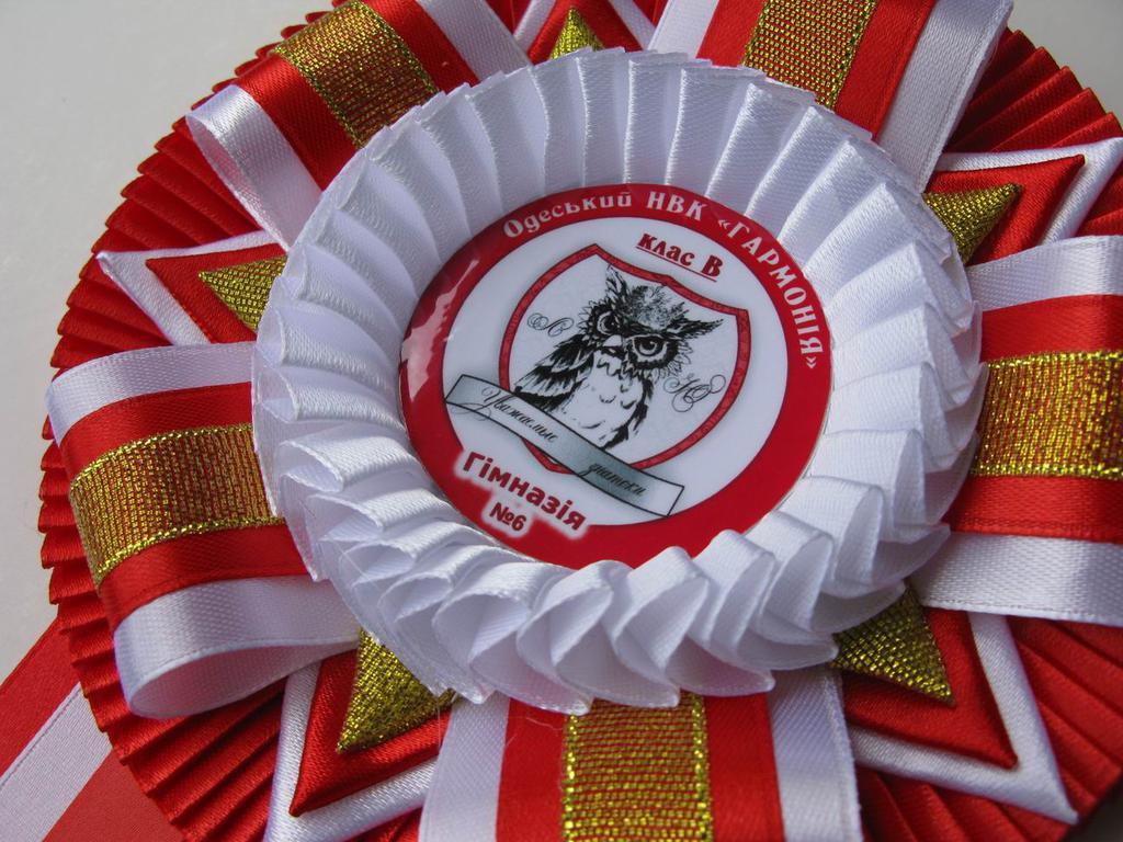 Медаль «Выпускник 2019» — «Светлячок».