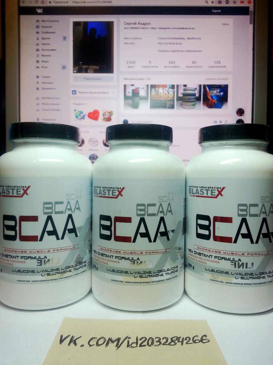 Аминокислоты BCAA Blastex Xline BCAA 300г Бластекс бцаа