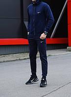 Спортивный костюм мужской в стиле Nike