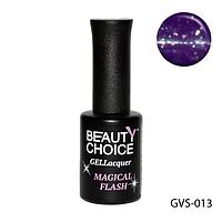 "Гель-лак Beauty Choice с мерцанием ""Magical flash""  GVS-013 ,10 мл"