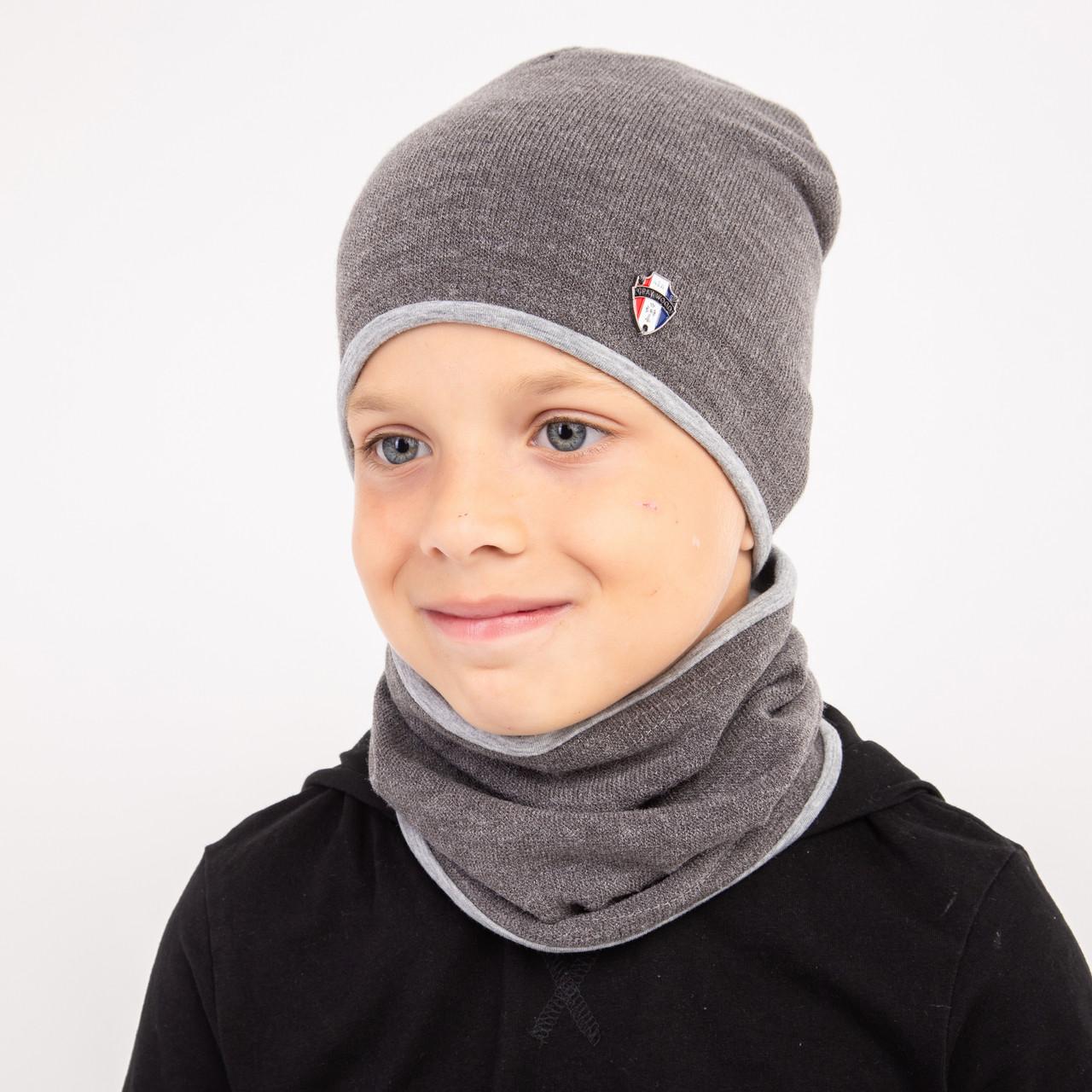 Однотонный комплект для мальчика на осень - Артикул 2340