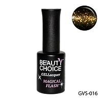 "Гель-лак Beauty Choice с мерцанием ""Magical flash""  GVS-016 ,10 мл"