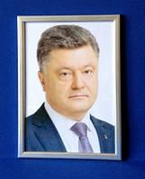 Портрет президента Украины Порошенко П.А.