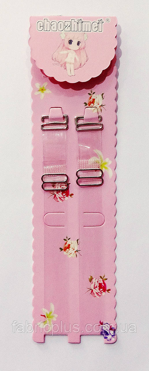 Бретели силиконовые  10 мм с металлическими застежками